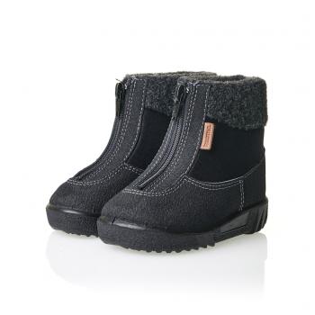 KUOMA Baby black fleece WOOL lining 1343-0303