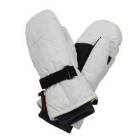 Huppa DARWA mittens white 81740055-00020